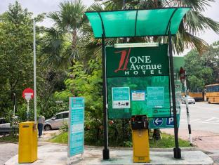 One Avenue Hotel Kuala Lumpur - Car Park Entrance