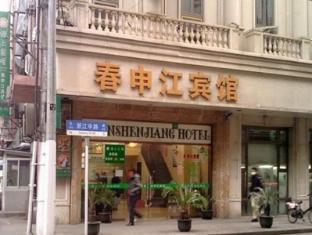 シャンハイ チュンシェンジャン ホテル