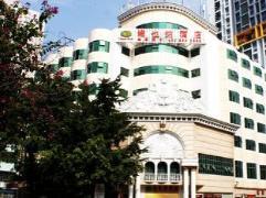 Vienna Hotel Haiwan Branch China