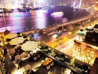 Fairmont Peace Hotel Shanghai - Cathay Terrace