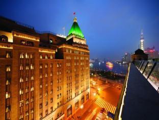 /es-es/fairmont-peace-hotel/hotel/shanghai-cn.html?asq=jGXBHFvRg5Z51Emf%2fbXG4w%3d%3d