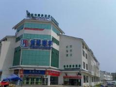 GreenTree Inn Suzhou Mudu Ancient Street | Hotel in Suzhou