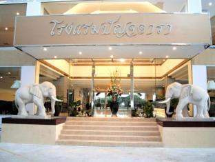 /ja-jp/punjadara-hotel/hotel/nakhonratchasima-th.html?asq=jGXBHFvRg5Z51Emf%2fbXG4w%3d%3d