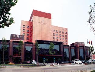 /qingdao-danube-international-hotel/hotel/qingdao-cn.html?asq=jGXBHFvRg5Z51Emf%2fbXG4w%3d%3d