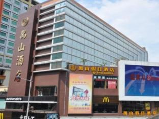 Yushan Holiday Hotel