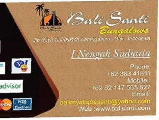 Bali Santi Bungalows Bali - Card Hotel