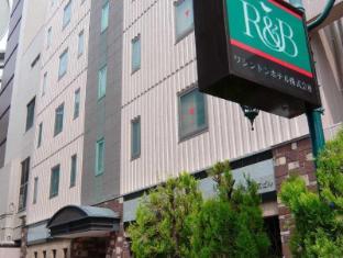 R&B Hotel Hakataekimae