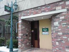 R&B Hotel Umedahigashi Japan