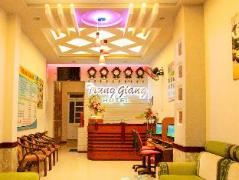 Dung Trinh Hotel | Cheap Hotels in Vietnam