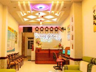 Khách sạn Dũng Trinh