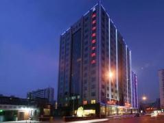 Beijing Ruyi Business Hotel | Hotel in Beijing