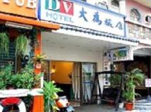 Da-Wei Hostel: exterior