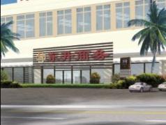 Dongsheng Hotel | Hotel in Sanya