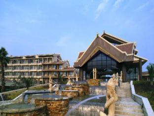 Palace Lán Resort & Spa Suzhou