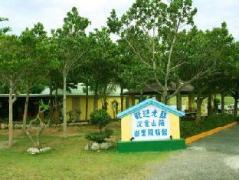 Shen's Village Hotel Cozy | Taiwan Budget Hotels