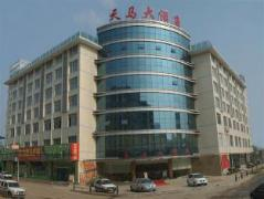 Changsha Tianma Hotel | Hotel in Changsha
