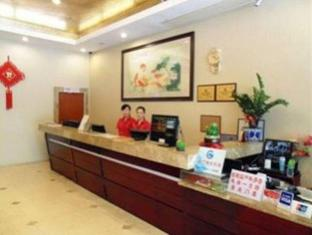 Golden Comfort Hotel Zhuhai - Reception