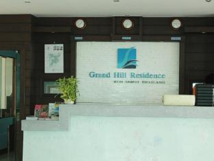 Grand Hill Residence Samui - Reception