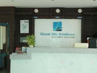 Grand Hill Residence Samui - Lobby
