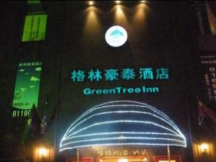 Green Tree Inn Guiyang Penshuichi