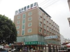 GreenTree Inn Nanning Xiuxiang | Hotel in Nanning