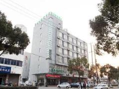 GreenTree Inn Suzhou Le Yuan | Hotel in Suzhou