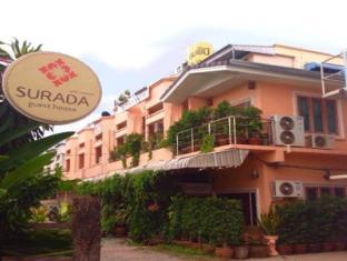 /surada-guest-house/hotel/udon-thani-th.html?asq=jGXBHFvRg5Z51Emf%2fbXG4w%3d%3d