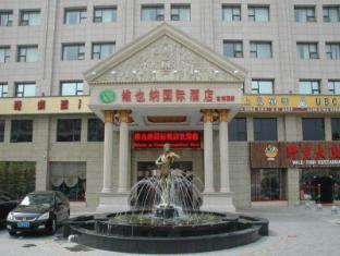 Vienna International Hotel Shanghai World Expo Garden Branch Shanghai - Entrance