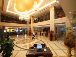 Vienna International Hotel Shanghai World Expo Garden Branch Shanghai - Lobby