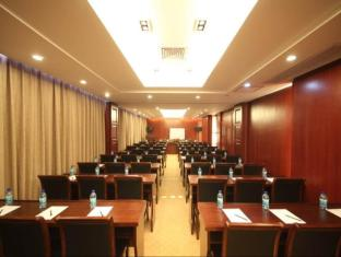 Vienna International Hotel Shanghai World Expo Garden Branch Shanghai - Meeting Room