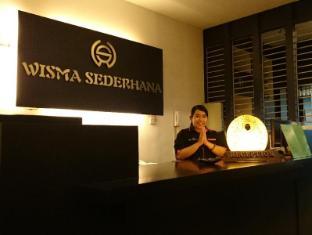 Wisma Sederhana Budget Hotel Medan - Receptie