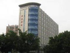 Yixing Hotel | Hotel in Guangzhou