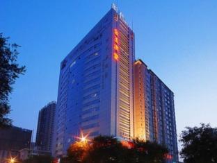 Xian Times Hotel