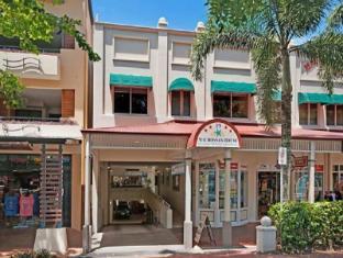 /cs-cz/macrossan-house-boutique-holiday-apartments/hotel/port-douglas-au.html?asq=jGXBHFvRg5Z51Emf%2fbXG4w%3d%3d
