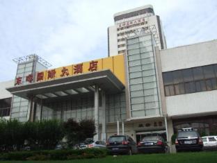 /qingdao-eastern-light-international-hotel/hotel/qingdao-cn.html?asq=jGXBHFvRg5Z51Emf%2fbXG4w%3d%3d