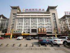Chengdu Handu Hotel | Hotel in Chengdu