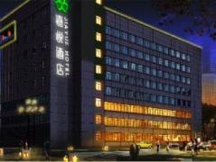 Jiayue Hotel Donghua China