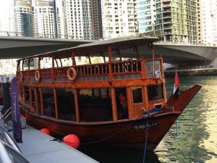 Marina View Deluxe Hotel Apartment Dubai - Public Boat Ride