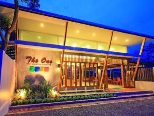 The One Cozy Vacation Residence Phuket Phuket - Lobby