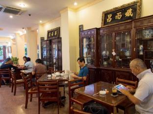 Victory Hotel Saigon Ho Chi Minh City - Coffee Shop/Cafe