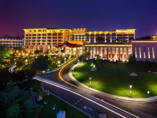 Xian Huaqing Aegean International Hot Spring Resort & Spa