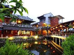 Forte Dong-Shan Villa- Yilan   Taiwan Hotels Yilan