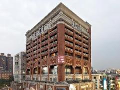 Hotel in Taiwan | Forte Hotel Hsinchu