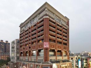 /zh-hk/forte-hotel-hsinchu/hotel/hsinchu-tw.html?asq=jGXBHFvRg5Z51Emf%2fbXG4w%3d%3d