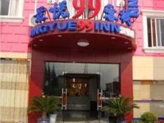 Jing Yue Inn Jiang Town Branch   Hotel in Shanghai