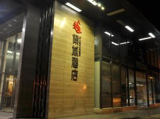 /sl-si/q-city-hotel/hotel/guangzhou-cn.html?asq=3o5FGEL%2f%2fVllJHcoLqvjMFNKf5q4jkMD0etupZ4F8QlIwHmS62GySqMDyJ7tNq2u
