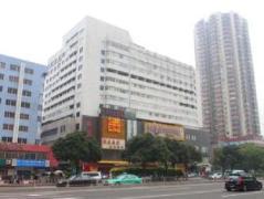 Vienna Hotel-Guangzhou Dadao Tianlong | Hotel in Guangzhou