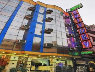 Hotel Shivdev International