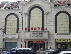 Manhattan Jinling Business Hotel | Hotel in Shanghai