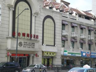 Manhattan Jinling Business Hotel Shanghai - Exterior